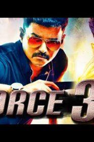 force 3 – KS Movies